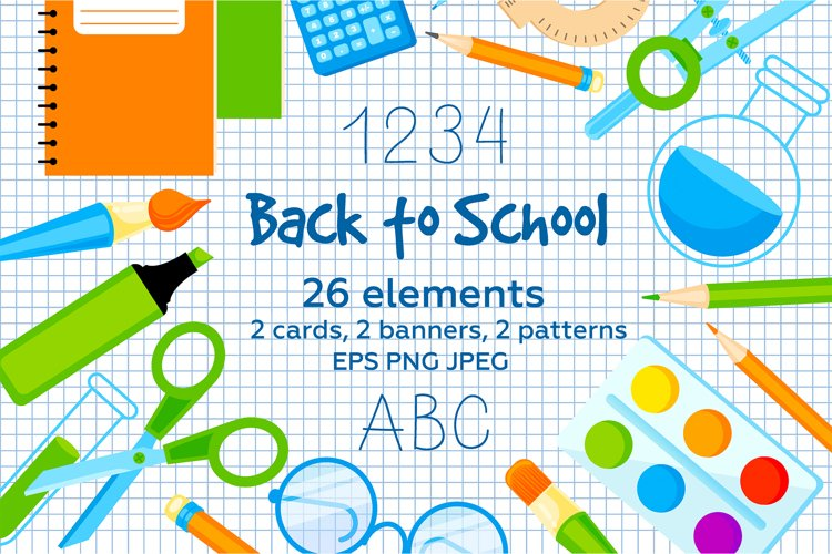 School clipart. Education. Stationery supplies. example image 1