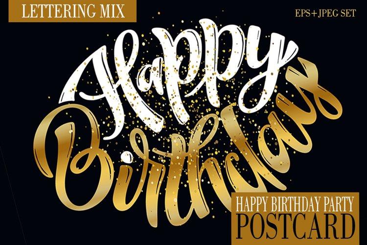 Happy Birthday Party - postcard mix set example image 1