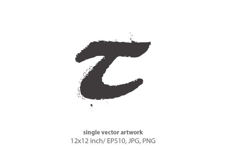 ink splash, letter t - single vector artwork example image 1