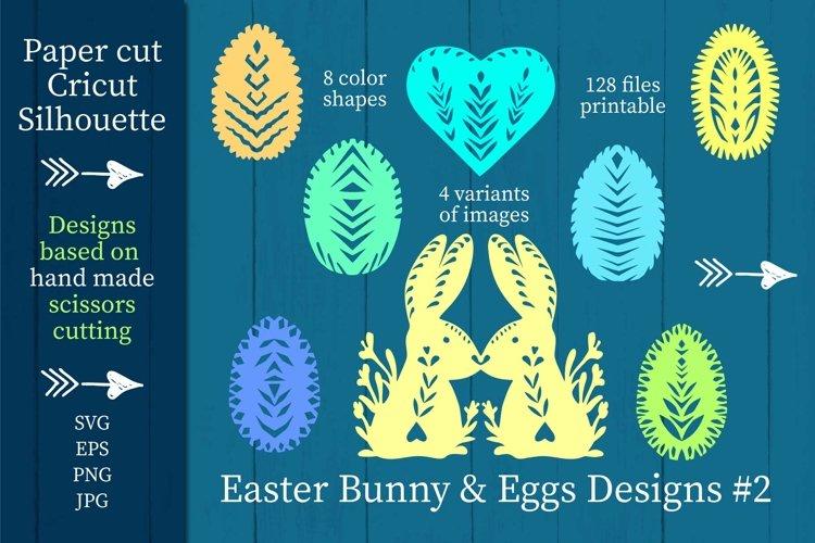 8 Easter Bunny Eggs Designs #2 SVG Paper cut