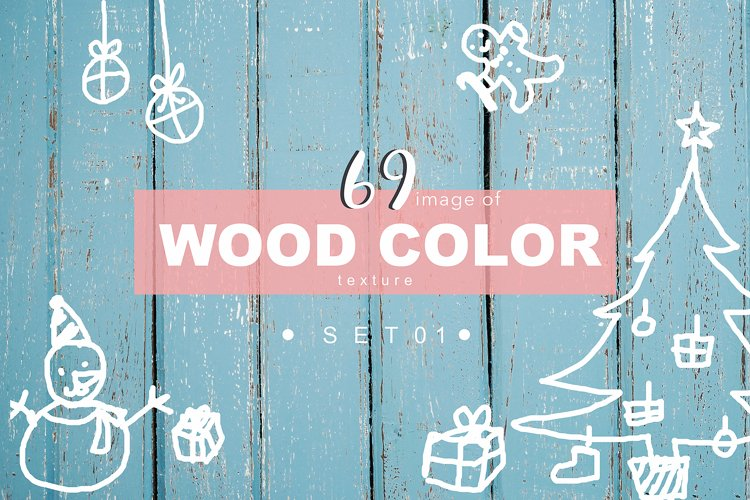 69 Wood Color Texture Background 01 example image 1