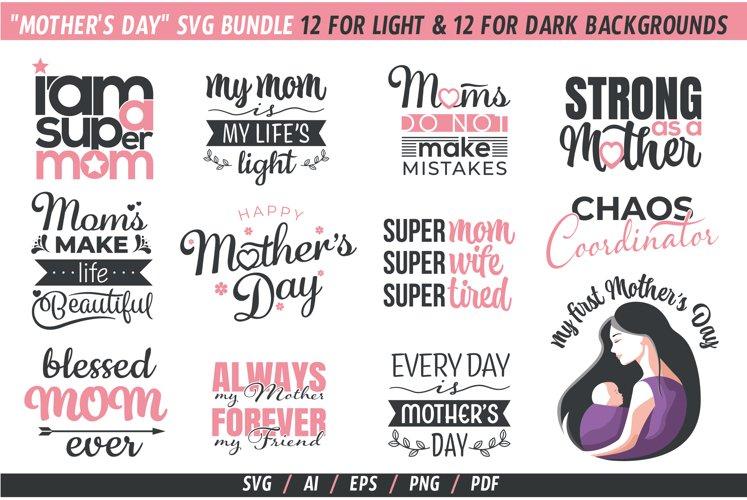 Mothers day SVG Bundle for light & dark backgrounds