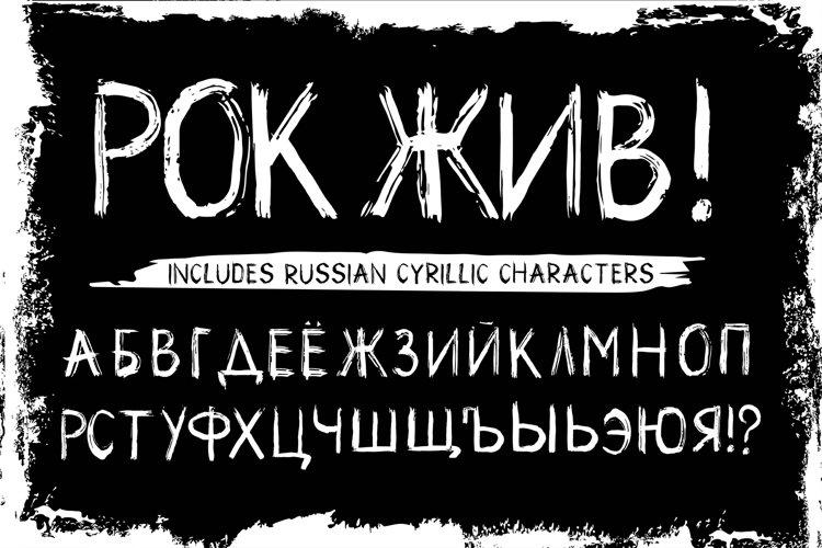 Drum. Handmade brush display font  example 1