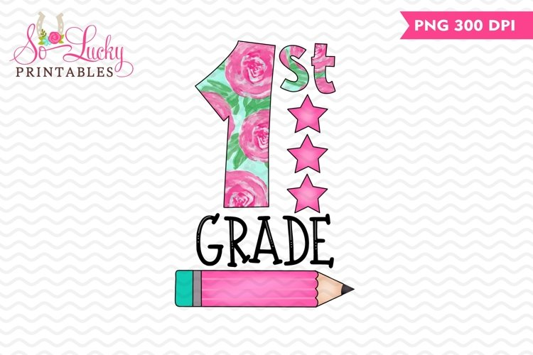 1st grade sublimation design example image 1