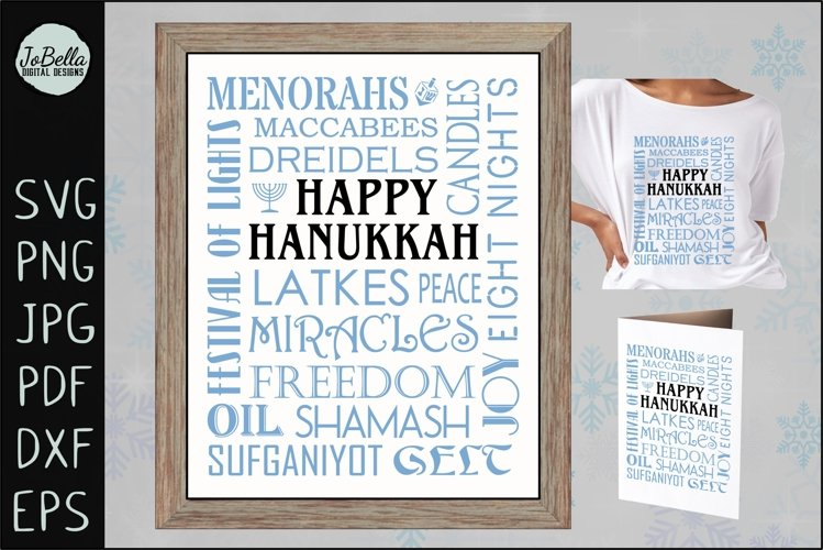 Subway Art Happy Hanukkah SVG example image 1