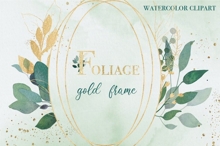 Watercolor clipart green foliage golden geometric frame png