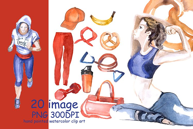 Watercolor Gym Clipart example image 1