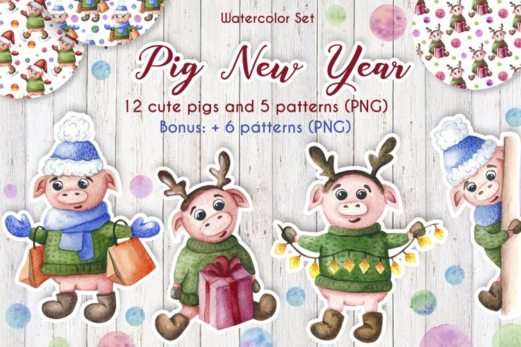 Pig New Year - Watercolor set example image 1