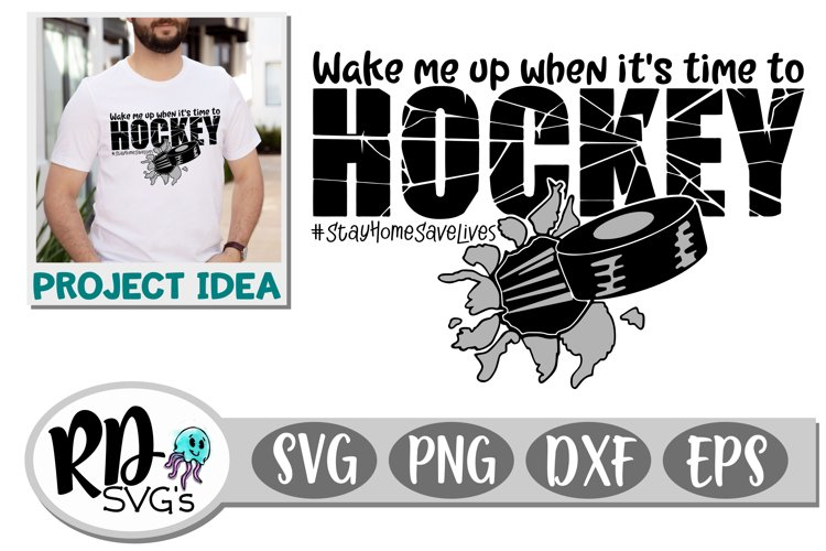 Wake Me When its Time to Hockey - A Layered Cricut Cut File example image 1