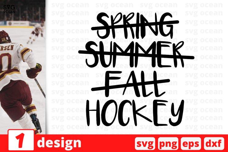 SPRING SUMMER FALL HOCKEY SVG CUT FILE | Hockey cricut example image 1