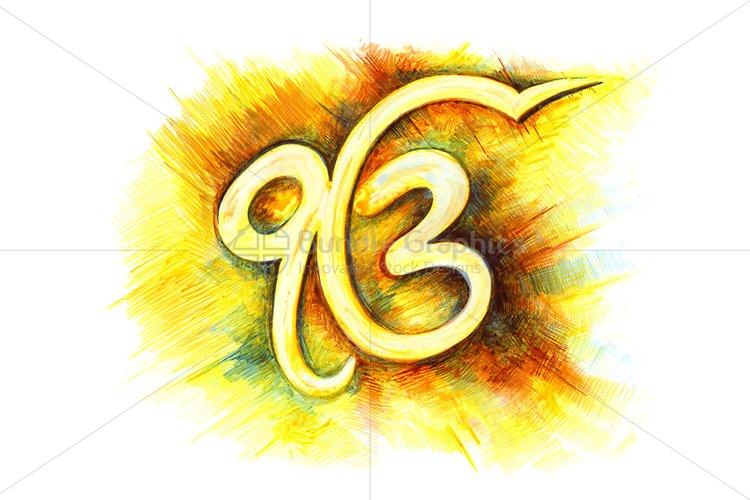 Mool Mantar Ek Onkar - Handmade Ink Drawing example image 1