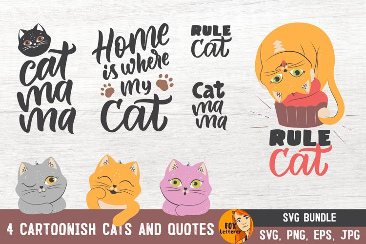 Cartoon cats with quotes. Cat bundle SVG, PNG designs