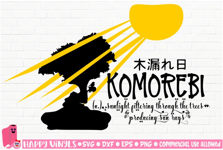 Japanese Sunlight Word Komorebi - A Home Decor SVG File example image 1