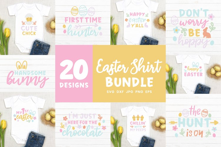 Easter Svg Bundle | Easter Shirt Svg Bundle 20 designs DIY