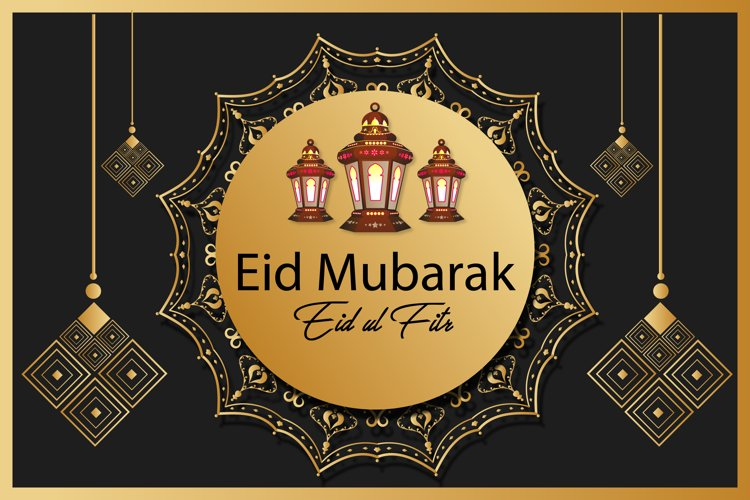 Eid Mubarak Festival Illustration example image 1