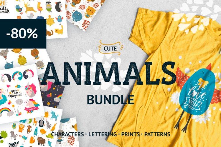 Cute Animals Bundle • 80% OFF example image 1