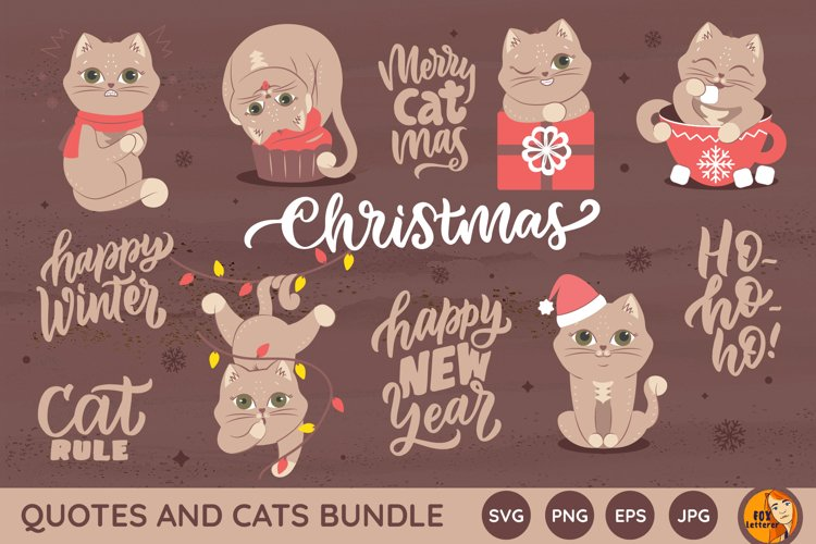 Christmas bundle svg, png. Funny Cats, kittens, quotes