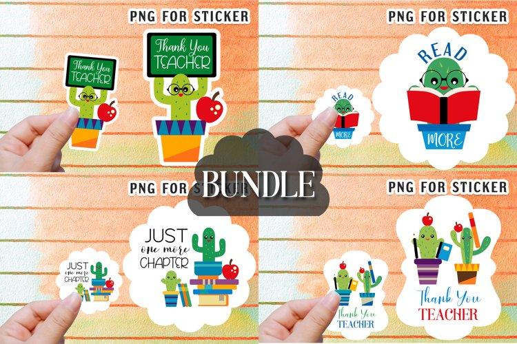 Back to school cactus sticker PNG bundle