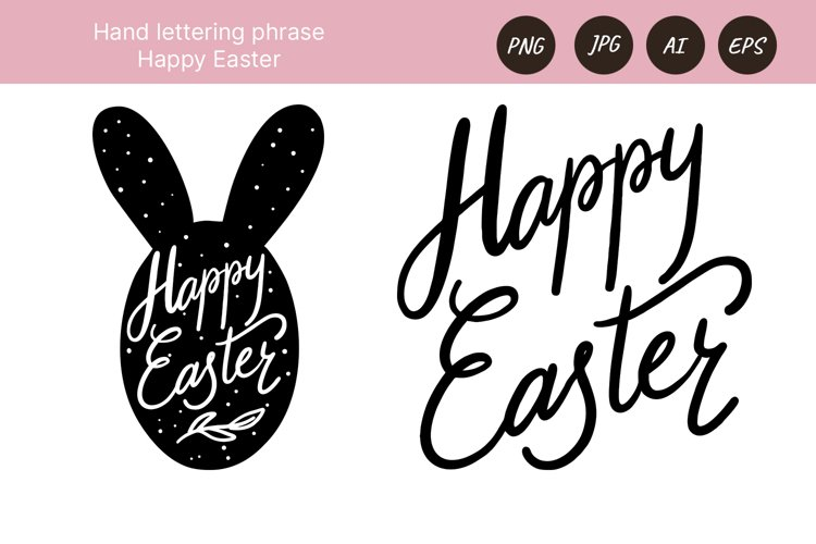 Happy Easter phrase, hand drawn lettering PNG Sublimation example image 1