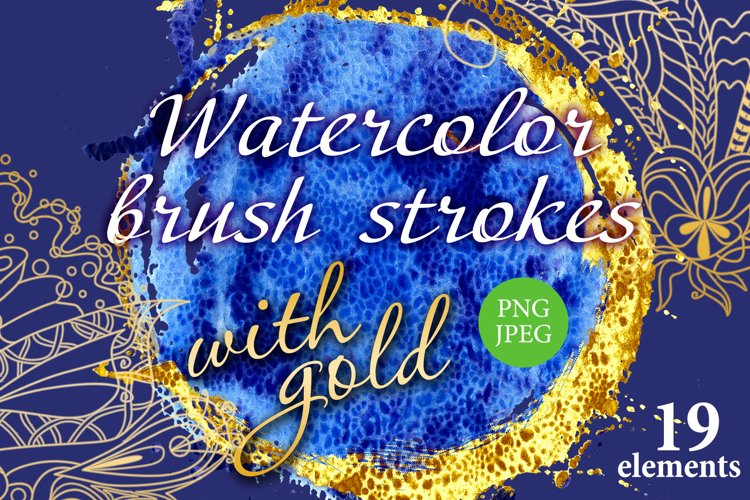 Watercolor round brush strokes with gold