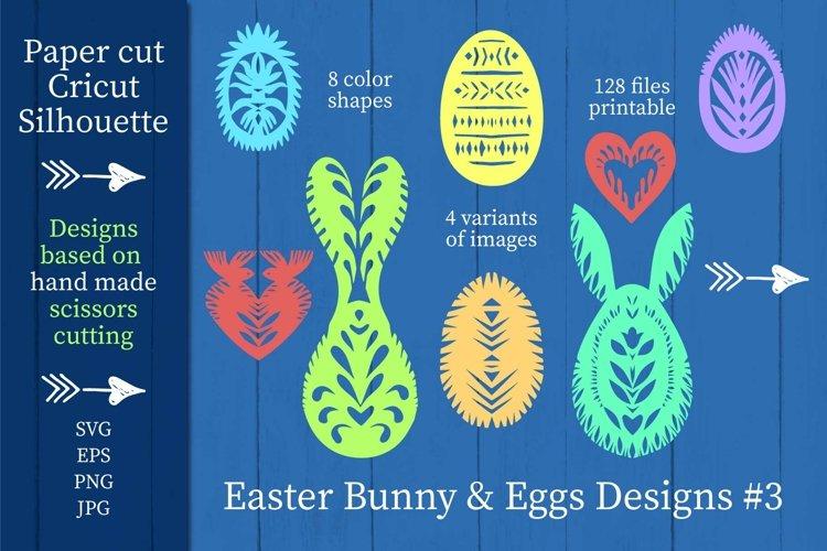 8 Easter Bunny Eggs Designs #3 SVG Paper cut