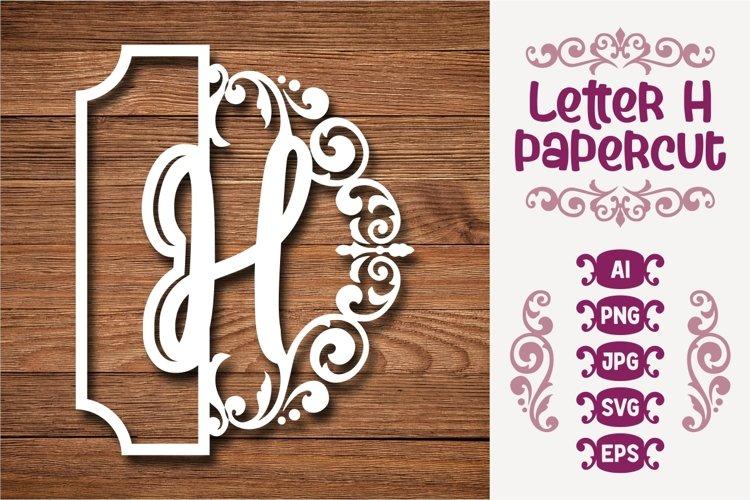 Letter H Papercut SVG Design Template example image 1