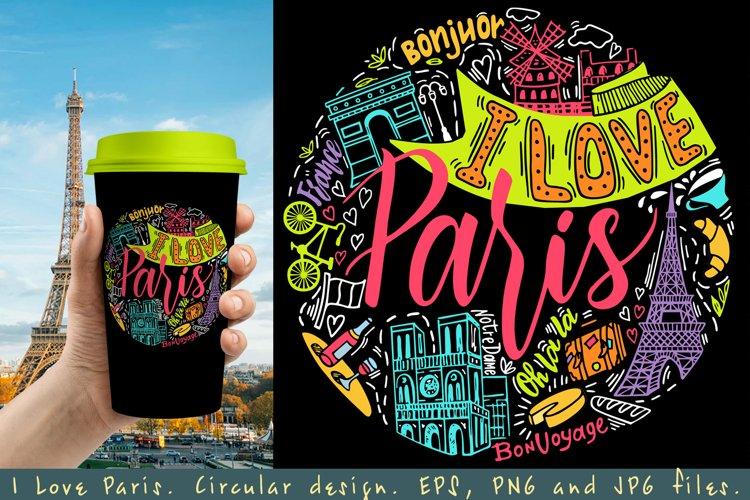 Love Paris. Modern lettering design. PNG travel clip art