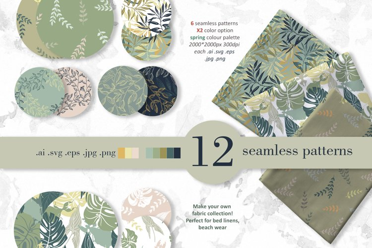 Seamless Patterns Collection Fabric Paper Digital example image 1