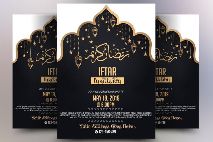 Iftaar Invitation Flyer