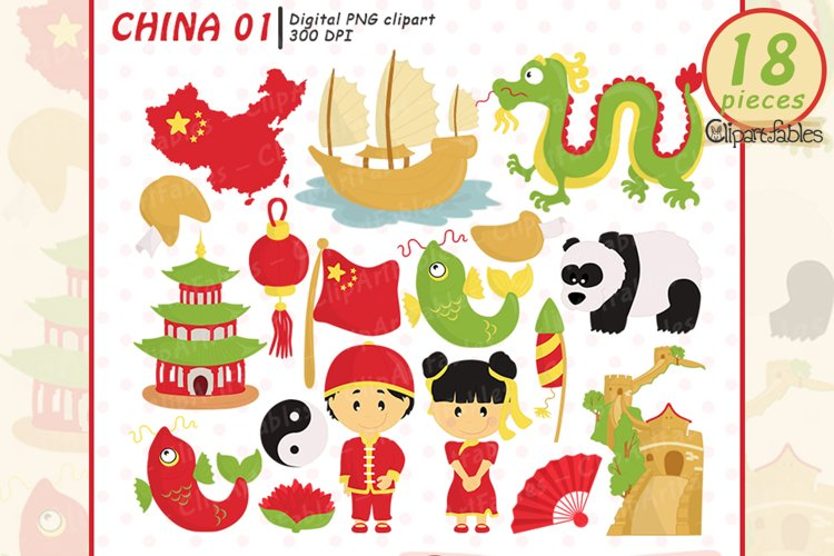 Cute CHINA clipart, Chinese New Year clipart, Travel art example image 1