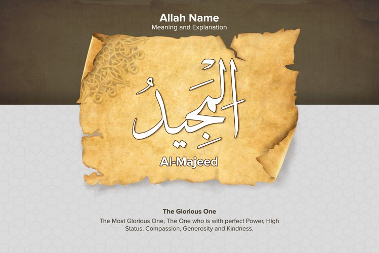 Al Majeed Meaning and Explanation Design example image 1
