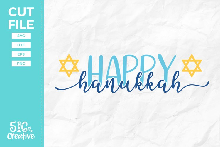 Happy Hanukkah SVG DXF EPS PNG example image 1
