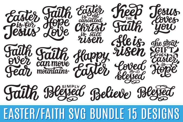 Faith SVG bundle, christian quotes, 15 designs