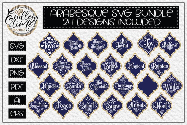 Arabesque Tile SVG Bundle - 24 Unique Designs Icluded