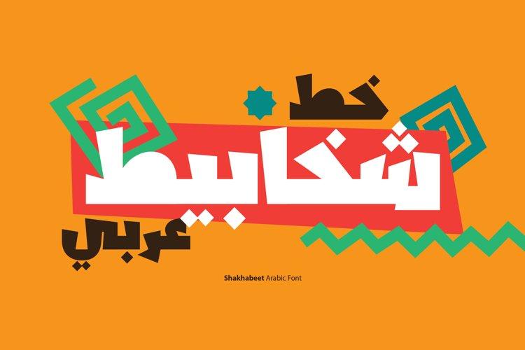 Shakhabeet - Arabic Font example image 1
