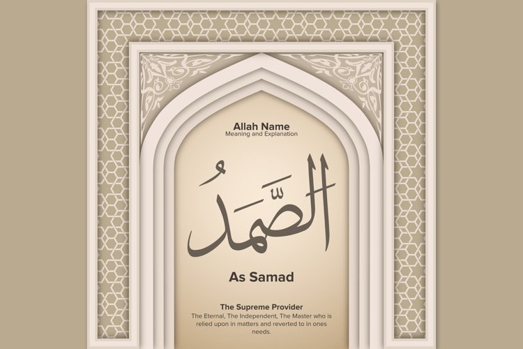 As Samad meaning and Explanation Design example image 1