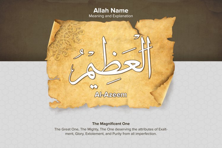 Al Azeem Meaning and Explanation Design example image 1