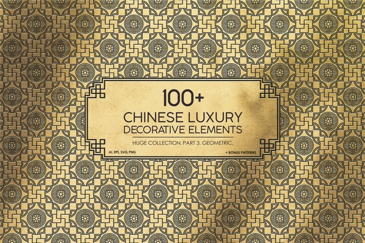 116 Chinese Luxury Geometric Elements