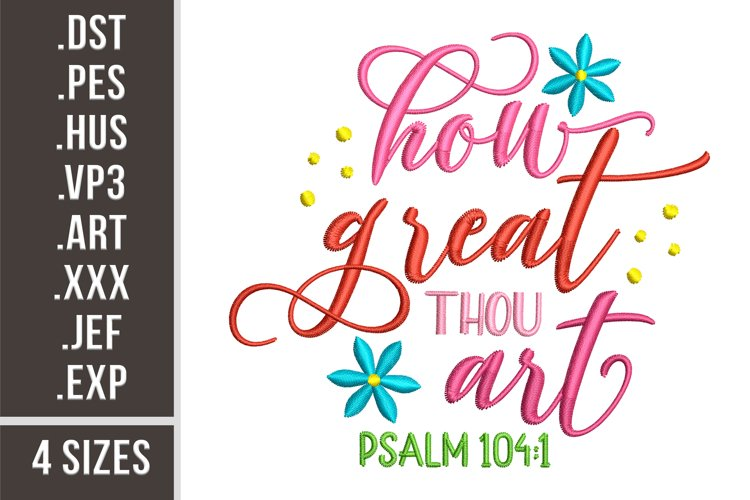 Psalm 104:1 - Embroidery Design example