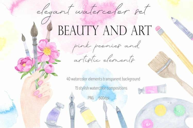 Watercolor Art Supplies Clipart. Pink peony