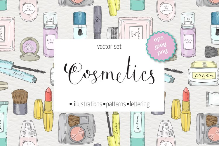 Hand drawn vector cosmetics set. Makeup. example image 1