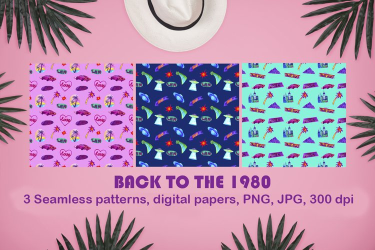 Seamless patterns. Digital papers. 80s patterns. png. jpg