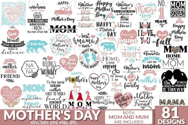 Mothers day Mega SVG Bundle