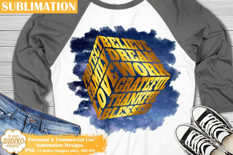 Blessed Sublimation, Motivational, Inspirational Quotes Cube example image 1