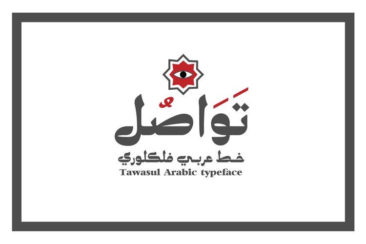 Tawasul - Arabic Font example image 1