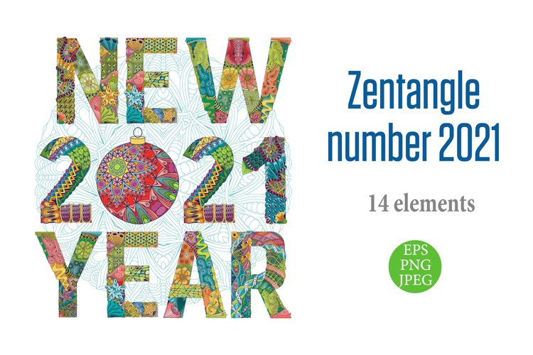 Decorative numbers 2021 example image 1