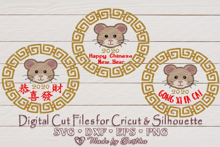 Year of the Rat, Chinese New Year, cute boy rat- SVG file