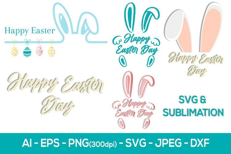 Easter sublimation bundle, easter svg, easter clipart