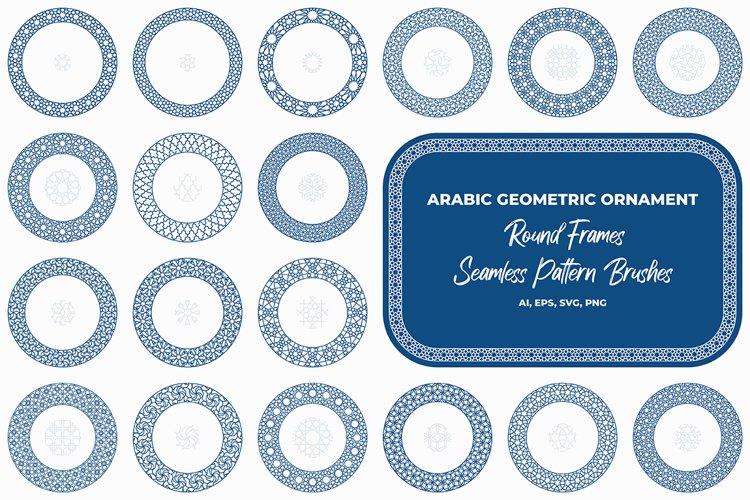 Arabic geometric round ornaments example image 1