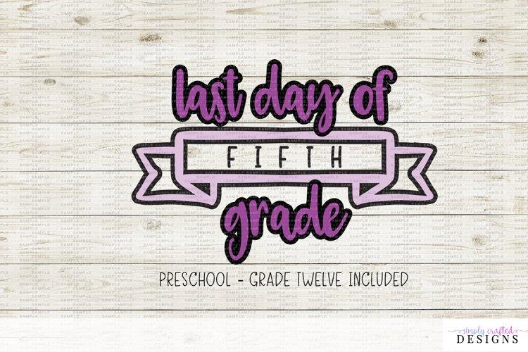 Last Day of School Banner - Customizable